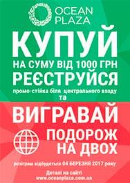 печать постеров плакатов